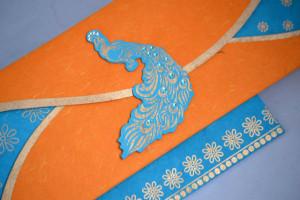 SC 1296 (Peacock theme)