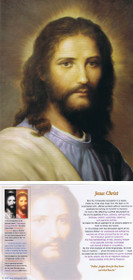 Jesus Christ Picture - Blue - 5x7 Cardstock Print