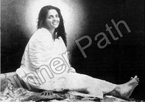Anandamayi Ma Photo - Feet Crossed Smiling - 5x7