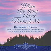 When Thy Song Flows Through Me CD
