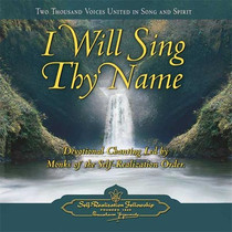 I Will Sing Thy Name CD