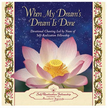 When My Dream's Dream Is Done CD