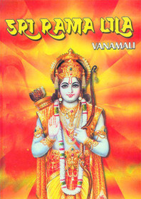 Sri Rama Lila - Hardback