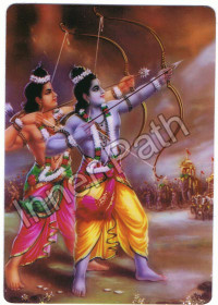 "Krishna Picture - Krishna and Arjuna - 4"" Magnet"