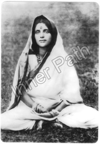 Anandamayi Ma Photo - Anandamayi Ma as a Child - 5x7 Laminated