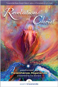 Revelations of Christ Paperback
