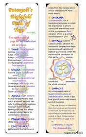Patanjali Eightfold Path Bookmark