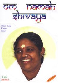 Static Cling Sticker - Amma