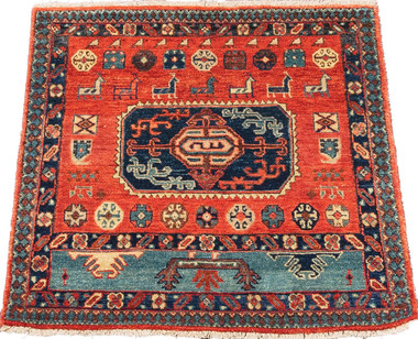 Meditation Mat - Wool - India Kurd