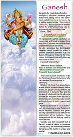 Ganesha Bookmark