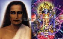 Babaji Heart Opening Gaze/Hindu Deities Art Card - 8 x 10