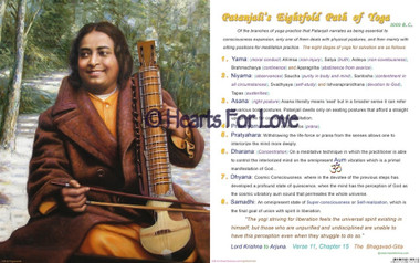 This uplifting picture of Paramhansa Yogananda playing an esraj is available as a painting reprinted onto a glossy, high resolution art card. 
