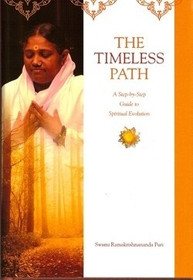 The Timeless Path