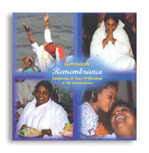 Remembrance Amma 15 years