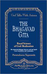 God Talks with Arjuna - Hardcover