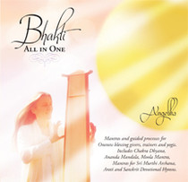 Bhakti: All In One