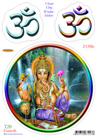 Static Cling Sticker - Ganesh
