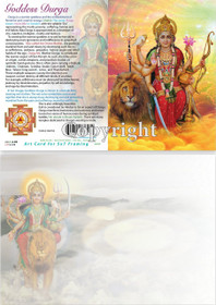 Goddess Durga - Greeting Card