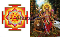 Durga Yantra/Goddess Durga High Resolution Art Card 8 x10