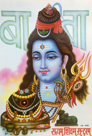 Shiva with Lingam - Poster