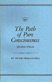 Path of Pure Consciousness
