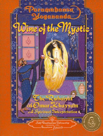 Wine of the Mystic (Hard Cover)