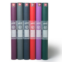 Manduka's eKO SuperLite Mat is a superior travel yoga mat that provides excellent grip. Wherever your practice takes you, the eKO SuperLite is the best yoga mat for yogis on the go!