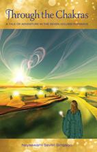 Book - Through the Chakras by Nayaswami Savitri Simpson