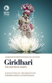 Giridhari: Uplifter of Hearts