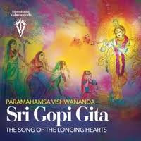 Sri Gopi Gita Audiobook