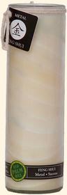 Feng Shui Tall Jar (Metal)