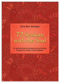 72 Sessions with the Soul
