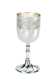 Elegant Metal Kiddush Cup