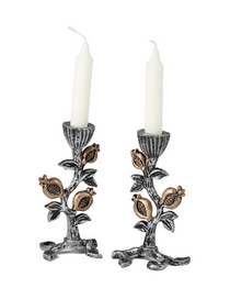 Antique Pomegranate Candlestick Set