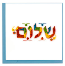 Shalom in Hebrew Card