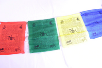 "WIndhorse Tibetan Prayer Flags  (10) 5.5"" X 7"""