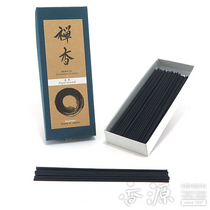 Baieido Japanese Incense - Zen Agarwood