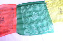 "Geisha Tibetan Prayer Flags (10) 10"" X 12"""
