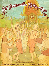 Sri Jagannatha Ratha-yatra