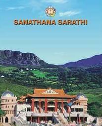 Sanathana Sarathi 2008