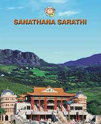 Sanathana Sarathi 2006