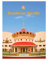 Sanathana Sarathi 2011