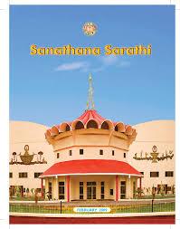 Sanathana Sarathi 2014