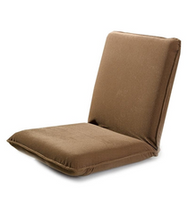 Five-Position Multiangle Chair