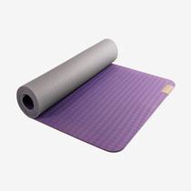 Earth Elements Yoga Mat - 5 mm (Purple Mist)