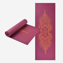 """Gallery Collection Ultra Yoga  Mat 68"""" (Curry Henna)"""