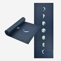"""Gallery Collection Ultra Yoga Mat 68"""" (Blue Moon)"""