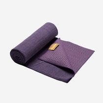 Yoga Towel (Violet)