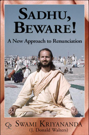 Sadhu Beware!