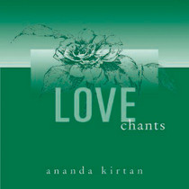 Love chants accompanied by guitar, harmonium, kirtals, and tabla.  Chanting is an ancient technique for focusing and uplifting the mind and soul into higher states of consciousness.